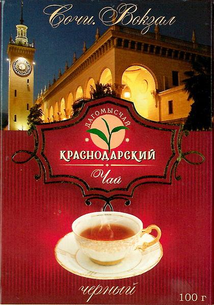 herbata w soczi